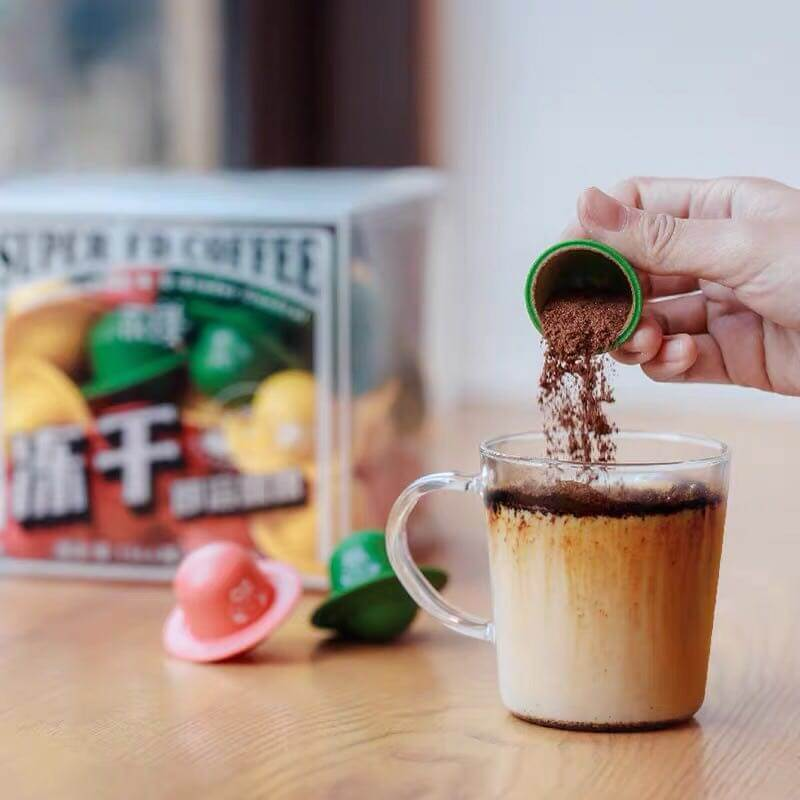 China New Coffee trends