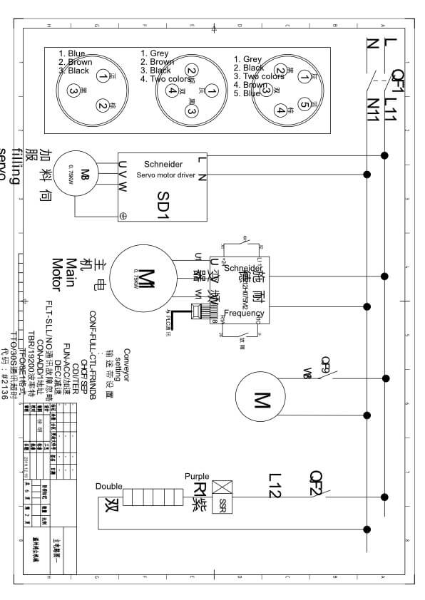 ELECTRICAL DIAGRAMS 1