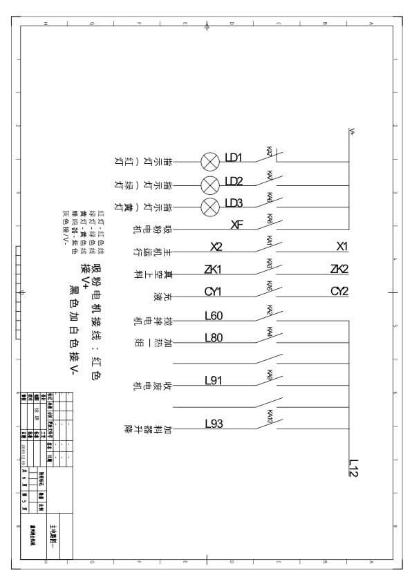 ELECTRICAL DIAGRAMS6