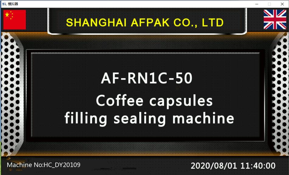 Figure 15 - Language select of coffee capsules filling sealing machine