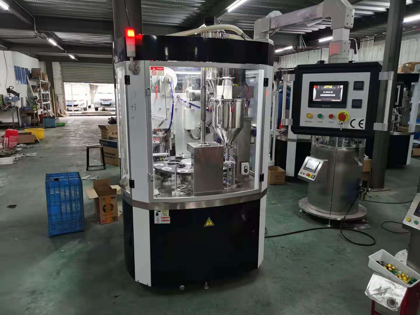 coffee capsule filling sealing machine manufacturer factory