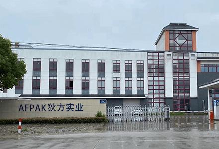 AFPAK-coffee pods filling sealing machine factory