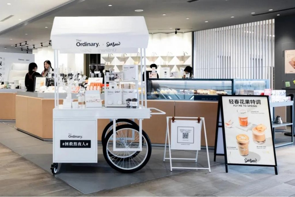 seesaw coffee shop